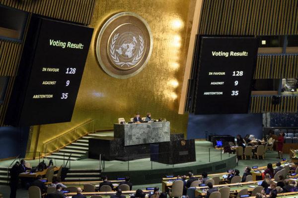 La Asamblea General de la ONU rechaza que los Estados establezcan misiones diplomáticas en Jerusalén