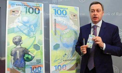 Presentan billete conmemorativo de Rusia 2018