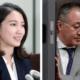 Periodista, Japones, Condena, Dinero, Multa, Pago, Violación, Reportera, Japón, Tokio,