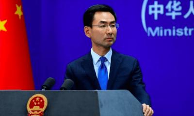 China revoca credenciales a tres periodistas de Wall Street Journal